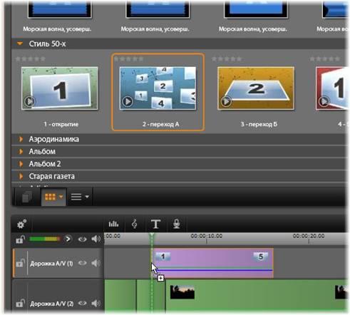 Avid Studio image001 Использование шаблонов Montage