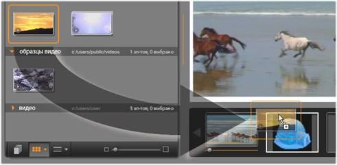 Avid Studio image002 Использование шаблонов Montage