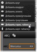 Avid Studio image003 Работа со списком слоев