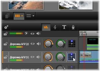 Avid Studio image006 Функции аудио временной шкалы
