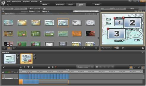 Avid Studio image001 Проекты диска