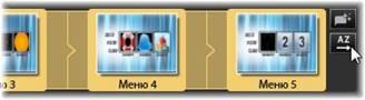 Avid Studio image002 Меню диска