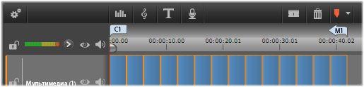 Avid Studio image001 Маркеры меню временной шкалы