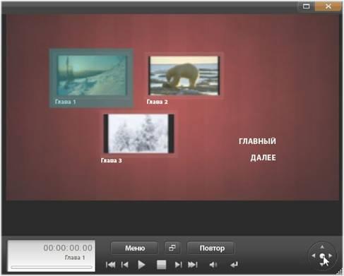 Avid Studio image002 Симулятор диска