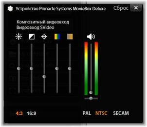 Avid Studio image004 Панель «Импортировать из»