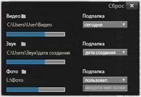 Avid Studio image006 Панель «Импортировать в»