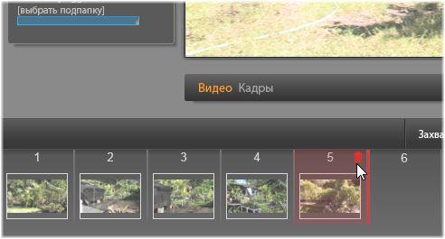 Avid Studio image003 Копия экрана