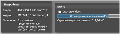 Avid Studio image001 Вывод в файл