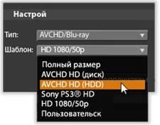 Avid Studio image005 Вывод в файл