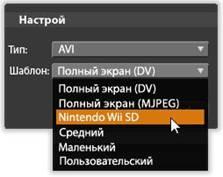 Avid Studio image006 Вывод в файл