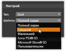 Avid Studio image007 Вывод в файл