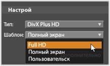 Avid Studio image008 Вывод в файл