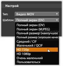 Avid Studio image011 Вывод в файл