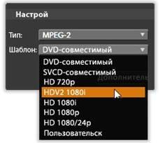 Avid Studio image013 Вывод в файл