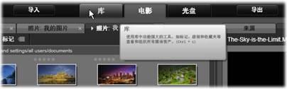 Avid Studio image002 媒体库