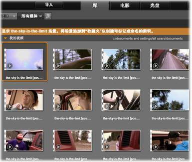Avid Studio image002 视频场景检测
