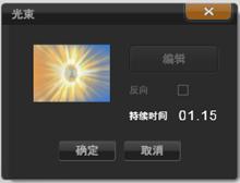 Avid Studio image004 切换