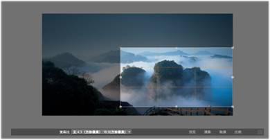 Avid Studio image001 照片校正