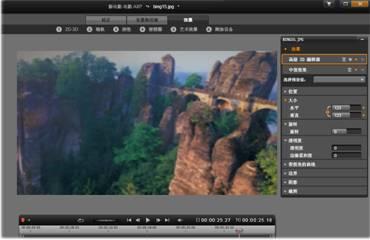 Avid Studio image001 媒体编辑:效果