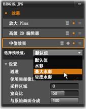 Avid Studio image001 设置面板