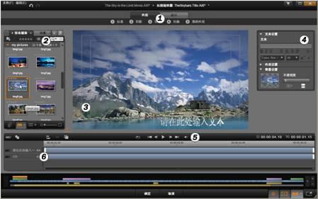 Avid Studio image001 标题编辑器