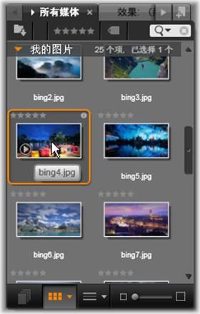 Avid Studio image001 媒体库