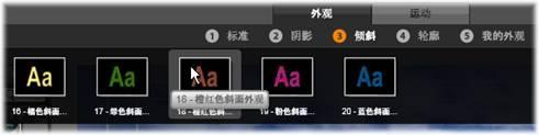 Avid Studio image001 预设外观