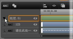 Avid Studio image001 使用层组