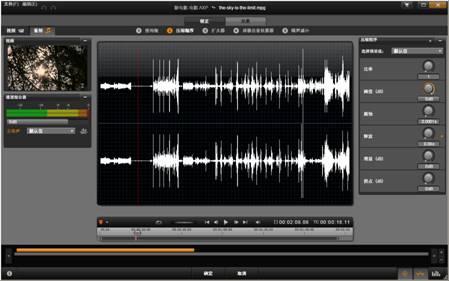 Avid Studio image001 音频编辑器