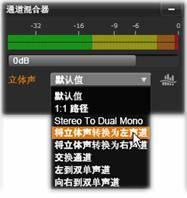 Avid Studio image002 音频编辑器