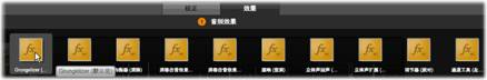 Avid Studio image001 音频特技
