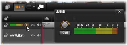 Avid Studio image001 时间线音频功能