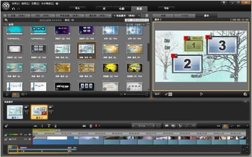 Avid Studio image001 光盘项目