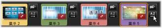 Avid Studio image002 光盘菜单