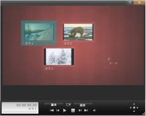 Avid Studio image002 光盘模拟器
