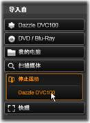 Avid Studio image001 定格