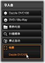 Avid Studio image001 快照
