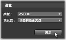 Avid Studio image006 导出器