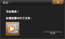 Avid Studio image002 输出到文件