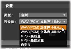 Avid Studio image004 输出到文件