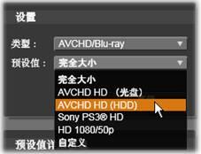 Avid Studio image005 输出到文件