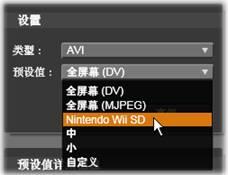 Avid Studio image006 输出到文件