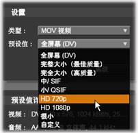 Avid Studio image011 输出到文件