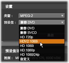 Avid Studio image013 输出到文件