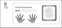Acer Bio Protection 038.zoom60 Πιστοποίηση
