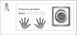 Acer Bio Protection 039.zoom60 Πιστοποίηση