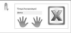 Acer Bio Protection 040.zoom60 Πιστοποίηση