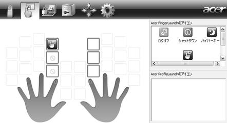 Acer Bio Protection 15.zoom60 FingerLaunch Management
