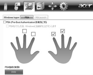 Acer Bio Protection 20 wrong.zoom60 (オプション) Pre Boot Authentication (PBA)