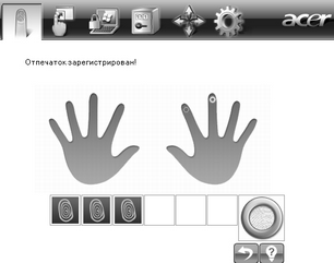 Acer Bio Protection 013.zoom60 Регистрация нового отпечатка пальца